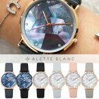 アレットブラン ALETTE BLANC レディース腕時計 リリーコレクション (Lily collection) スワロフスキークリスタル マザーオブパール ...
