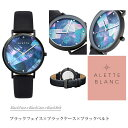 再再再々々入荷!→アレットブラン ALETTE BLANC レディース腕時計 リリーコレクション (Lily collection) オーストリアンクリスタル マザーオブパール 全16色 2年保証付