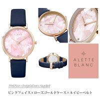 再再再々々入荷!→アレットブランALETTEBLANCレディース腕時計リリーコレクション(Lilycollection)オーストリアンクリスタルマザーオブパール全9色2年保証付