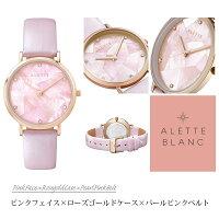 再再再々々入荷!→アレットブランALETTEBLANCレディース腕時計リリーコレクション(Lilycollection)オーストリアンクリスタルマザーオブパール全16色2年保証付