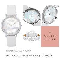 再再再々々入荷!→アレットブランALETTEBLANCレディース腕時計リリーコレクション(Lilycollection)オーストリアンクリスタルマザーオブパール全12色2年保証付