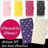 【手帳型iPhone6/6s・iPhone7ケース】ARTISAN NY 大人かわいいスタースタッズ スマホケース Star Studs iPhone Case iPhoneケース 全6色