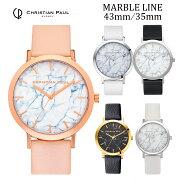 christianpaulクリスチャンポール腕時計マーブルライン43mm