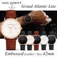 【日本公式品】ポールヒューイット 腕時計 Paul Hewitt Grand Atlantic Line (グランドアトランティックライン) Embossedレザー 42mm KAPTEN & SON(キャプテン&サン)好きにも