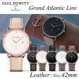 【日本公式品】ポールヒューイット 腕時計 Paul Hewitt Grand Atlantic Line (グランドアトランティックライン) レザー 42mm KAPTEN & SON(キャプテン&サン)好きにも