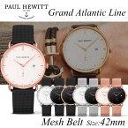 【日本公式品】ポールヒューイット メンズ腕時計 Paul Hewitt Grand Atlantic Line (グランドアトランティックライン) メッシュ 4...