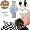 【日本公式品】ポールヒューイット レディース腕時計 Paul...