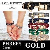 【日本公式品】Paul Hewitt ポールヒューイット PHREPS (フェレプス) カジュアル アンカーブレスレット 金具色:ゴールド KAPTEN & SON(キャプテン&サン)好きにも