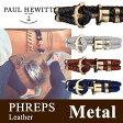【日本公式品】Paul Hewitt ポールヒューイット PHREPS (フェレプス) レザー アンカーブレスレット 金具色:メタル KAPTEN & SON(キャプテン&サン)好きにも