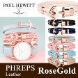 【日本公式品】Paul Hewitt ポールヒューイット PHREPS (フェレプス) レザー アンカーブレスレット 金具色:ローズゴールド KAPTEN & SON(キャプテン&サン)好きにも