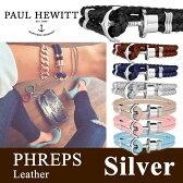 【日本公式品】Paul Hewitt ポールヒューイット PHREPS (フェレプス) レザー アンカーブレスレット 金具色:シルバー KAPTEN & SON(キャプテン&サン)好きにも