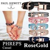 【日本公式品】Paul Hewitt ポールヒューイット PHREPS (フェレプス) カジュアル アンカーブレスレット 金具色:ローズゴールド KAPTEN & SON(キャプテン&サン)好きにも