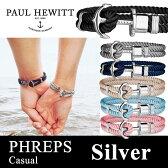 【日本公式品】Paul Hewitt ポールヒューイット PHREPS (フェレプス) カジュアル アンカーブレスレット 金具色:シルバー KAPTEN & SON(キャプテン&サン)好きにも