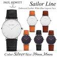 【日本公式品】ポールヒューイット 腕時計 Paul Hewitt Sailor Line (セラーライン) レザー Embossed 金具色:シルバー 36mm/39mm ホワイトフェイス/ブルーラグーン(濃紺)フェイス KAPTEN & SON(キャプテン&サン)好きにも