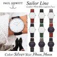 【日本公式品】ポールヒューイット 腕時計 Paul Hewitt Sailor Line (セラーライン) レザー 金具色:シルバー 36mm/39mm ホワイトフェイス/ブルーラグーン(濃紺)フェイス KAPTEN & SON(キャプテン&サン)好きにも
