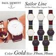 【日本公式品】ポールヒューイット 腕時計 Paul Hewitt Sailor Line (セラーライン)Perlonストラップ 金具色:ゴールド KAPTEN & SON(キャプテン&サン)好きにも