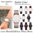 【日本公式品】ポールヒューイット 腕時計 Paul Hewitt Sailor Line (セラーライン)Perlonストラップ 金具色:ローズゴールド KAPTEN & SON(キャプテン&サン)好きにも