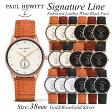 【日本公式品】ポールヒューイット 腕時計 Paul Hewitt Signature Line (シグネチャーライン)レザー Embossed KAPTEN & SON(キャプテン&サン)好きにも