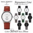 【日本公式品】Paul Hewitt ポールヒューイット 腕時計 Signature Line (シグネチャーライン)レザー 金具色:シルバー KAPTEN & SON(キャプテン&サン)好きにも