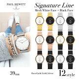 【日本公式品】ポールヒューイット 腕時計 Paul Hewitt Signature Line (シグネチャーラインメッシュ ホワイトフェイス・ブラックフェイス メンズ ユニセックス