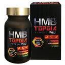 HMB トップギアプロ HMB TOPGIA PRO 筋肉 ...