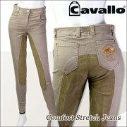 Cavallo(キャバロ)レディースジーンズキュロットクラリーネ266
