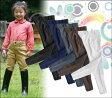 【ジュニア乗馬ズボン】 ELTジュニア用コットンキュロット (子供用キュロット)