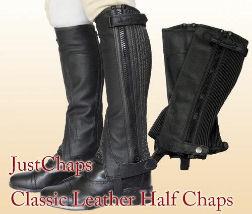 JustChaps クラシックレザーハーフチャップス (乗馬用品-チャップス)