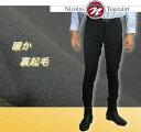 【メンズ乗馬ズボン】 ニコラ・トゥザン アラザス