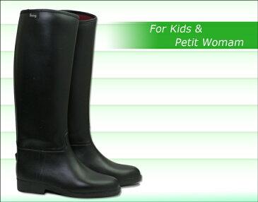 【乗馬ブーツ】 PVCライディングブーツ-スモール (ロングブーツ・ゴム長靴)