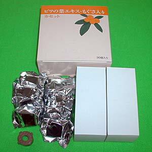ユーフォリアQ用 もぐさ入りカセット 30個入(もぐさカセット) 枇杷・ビワ・びわ
