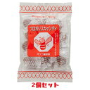 ソーキ プロポリスキャンディ 2袋セット 100g 花粉症対...