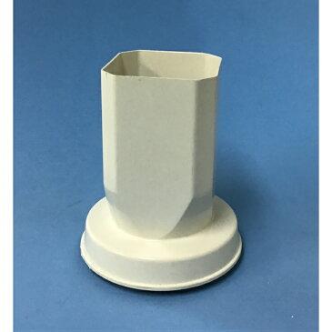 【パナソニック Panasonic】『S30・60 角排水管カバー』≪雨樋・たてとい・縦継手・竪継手・つぎて・角・塩ビ・高耐候性仕様・修理・交換≫