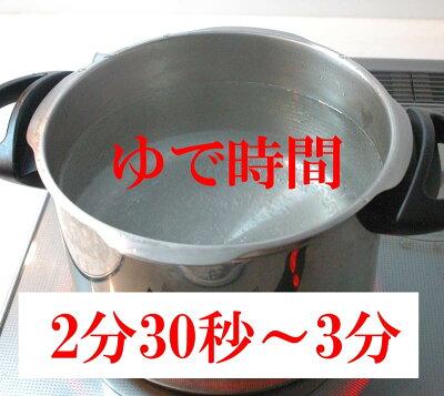 【うまい麺】家庭用鴨川水車素麺そうめん★大容量4kg★