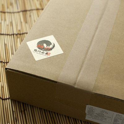 【そうめん訳あり】家庭用鴨川水車素麺(そうめん)★大容量3.6kg★