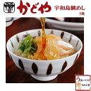 創業50年かどや、老舗の味 新鮮な鯛とタレのコラボをお楽しみください宇和島かどや・鯛めし 3...