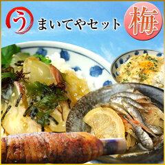 厳選した宇和島の海の幸 地元の人にも愛される味をお届けしますオープン記念■期間限定 うま...