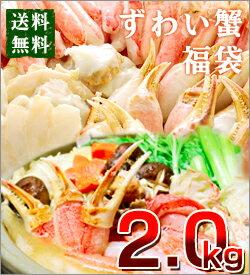 ずわい蟹(ズワイガニ)の棒肉ポーション爪、爪下、肩肉をそれぞれ500gも詰めた驚きの2.0kg!!ほ...