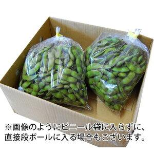 大友惣兵衛の枝豆[1kg]