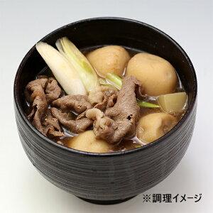 山形名物日本一の芋煮会フェスティバル2020芋煮セット[特製エコバック・ハンドタオル付]