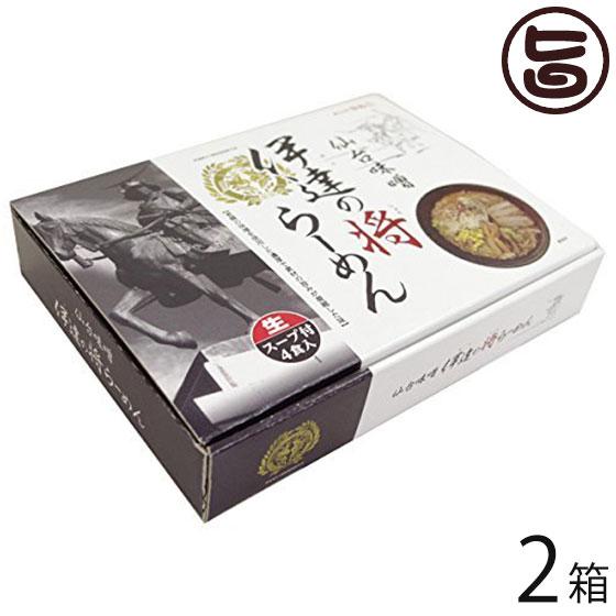 麺類, ラーメン  () 42