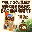 きび太郎 180g×6袋 送料無料 沖縄 土産 人気 甘味料 乳酸キャベツ 井澤由美子 あさチャン きび砂糖