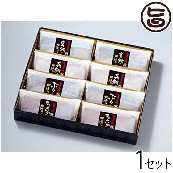 土佐粕漬け Aセット 送料無料 岡山県 中国地方 人気 ギフト 贈り物