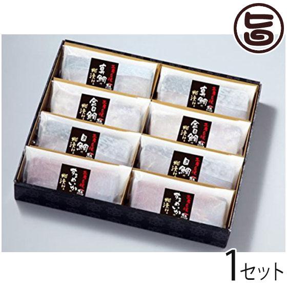土佐粕漬け Bセット 送料無料 岡山県 中国地方 人気 ギフト 贈り物