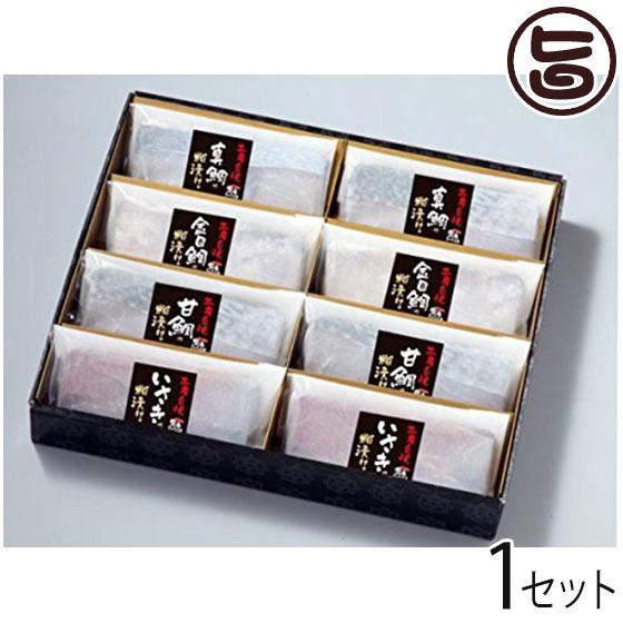 土佐粕漬け Cセット 送料無料 岡山県 中国地方 人気 ギフト 贈り物