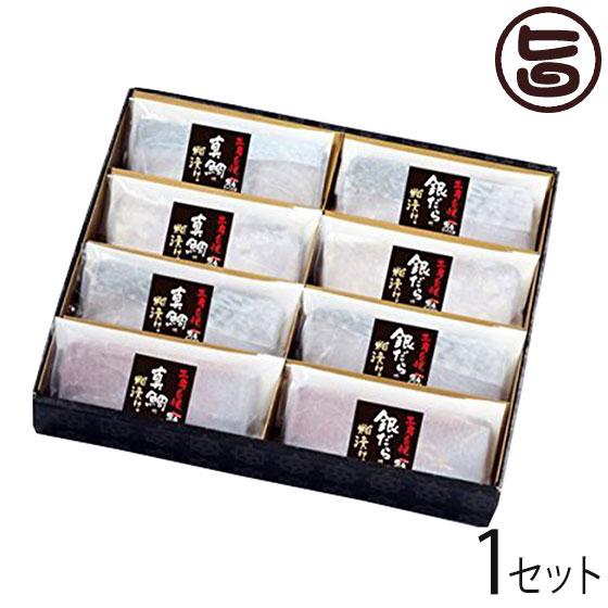 真鯛と銀だらの粕漬けセット 送料無料 岡山県 中国地方 人気 ギフト 贈り物