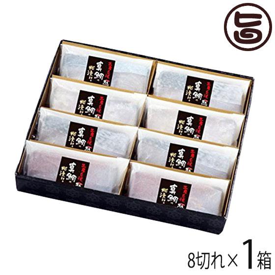 宿毛真鯛の粕漬け 約80g×8切れ 送料無料 岡山県 中国地方 人気 ギフト 贈り物