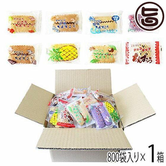 訳あり!?ちんすこう 詰合せセット 800袋入り 沖縄 土産 人気 定番 お菓子 送料無料