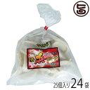 横浜餃子(17g×25個入)×24袋 群馬県 人気 土産 料理 条件付き送料無料