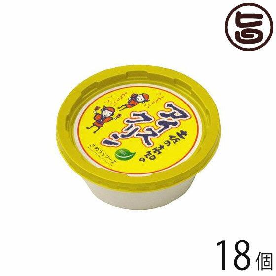 よさこいアイスクリン カップ 150ml×18個 高知県 四国 デザート 懐かしい ご当地アイス 冬アイス 条件付き送料無料